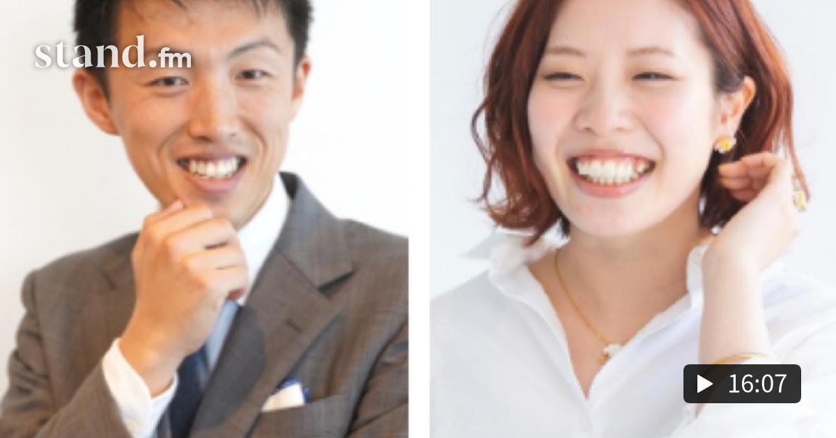 第8話 Newパーソナリティ🦷歯科衛生士わだやんです - HANOWAチャンネル ~歯科業界の働き方に言いたい放題~ |...